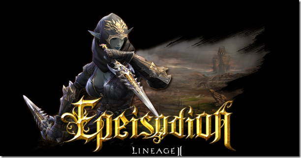 Lineage 2 Episodion